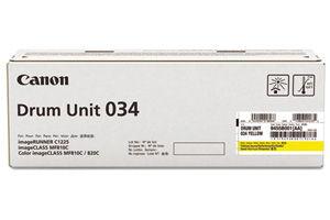 Canon 9455B001 034 Yellow [OEM] Genuine Imaging Drum Unit