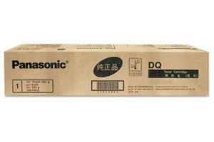 Panasonic DQ-TUA04C Cyan OEM Genuine Toner Cartridge for DP-MC210