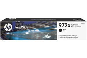 HP F6T84AN 972X Black OEM Genuine Ink Cartridge for 577z 452dn 552dw
