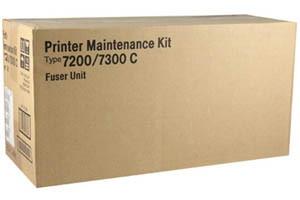 Ricoh 402307 [OEM] Genuine Fuser Unit for Aficio CL7200 CL7300 Printer