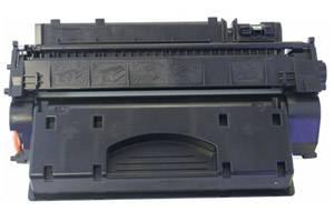 Canon 119 II MICR High Yield Compatible Toner Cartridge