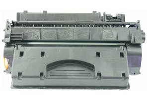 Canon 120 Toner Cartridge for ImageClass D1120 D1150 D1170 D1180 D1350