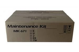 Kyocera Mita MK-671 [OEM] Genuine Maintenance Kit for KM2540 KM2540 KM3040 KM3060 Printer