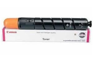 Canon 3784B003AA GPR-36 [OEM] Genuine Magenta Toner Cartridge