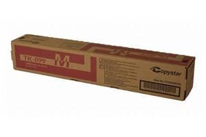 Copystar Kyocera TK-899M [OEM] Genuine Magenta Toner Cartridge